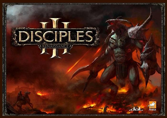 Патч к игре Mass Effect 2. Патчк игре Disciples 3 версии 1.06.