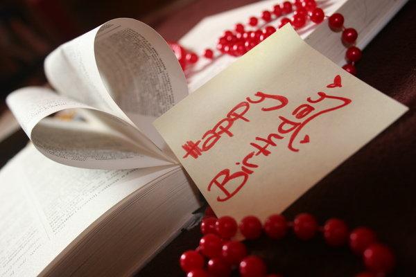 Пафосные поздравления с днём рождения