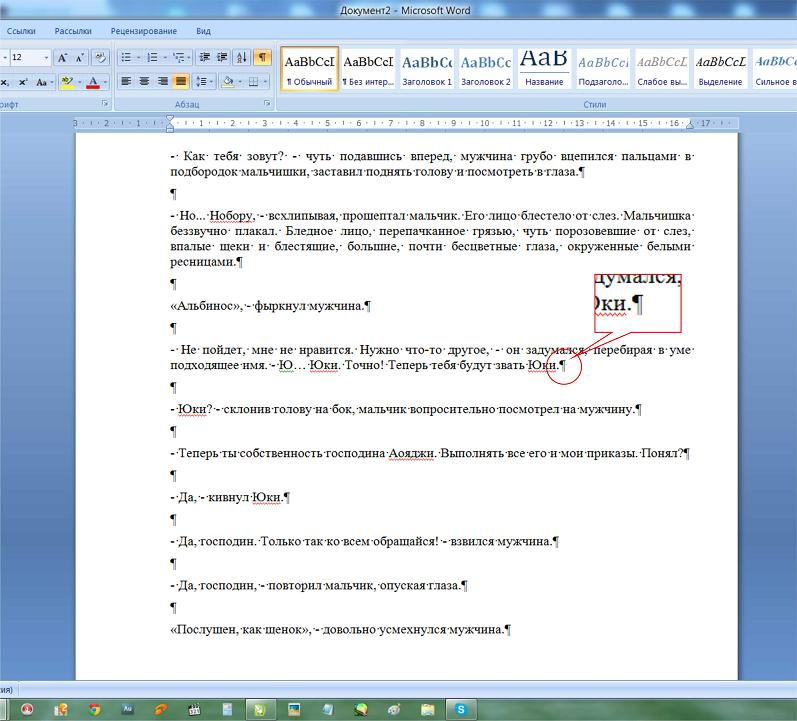 11 article doubleparagraph