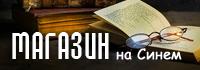 Работы с текстами, иллюстрирование, магазин